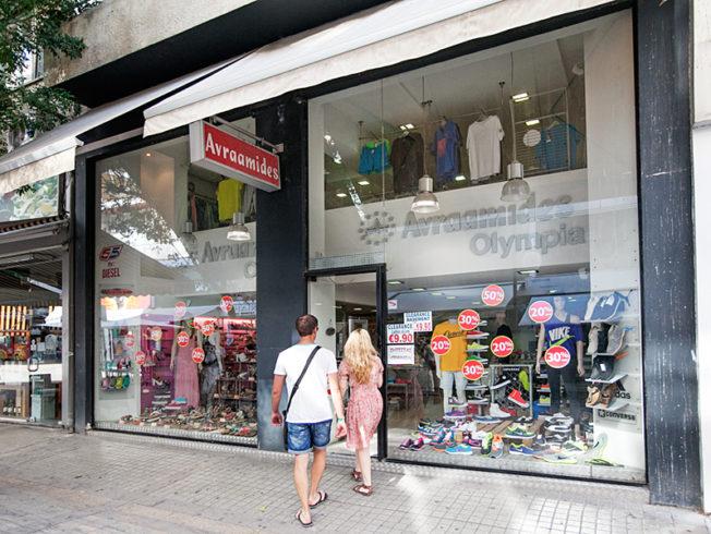 Avraamides_norra_Cypern_butik_shop_shopping_north_cyprus_2