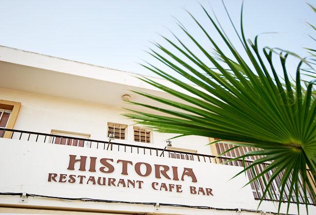 north-cyprus-historia-restaurant-palm-tree