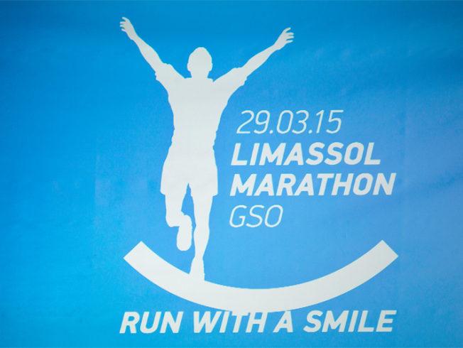 limmarathon-cyprus-marathon-march-2015-poster