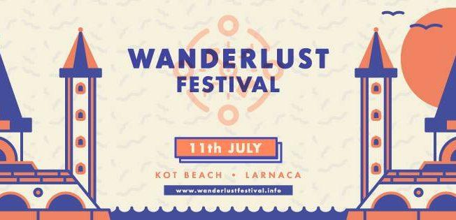 Wanderlust-Festival-Cyprus-2015-Poster
