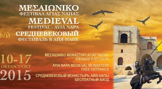 Tenth-Ayia-Napa-Medieval-Festival