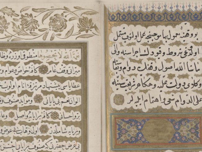 Original documents from the Vakıflar archives in the TRNC and Turkey