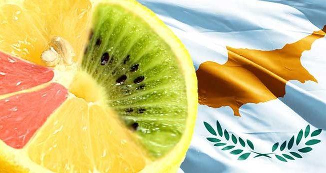GMO-CYPRUS