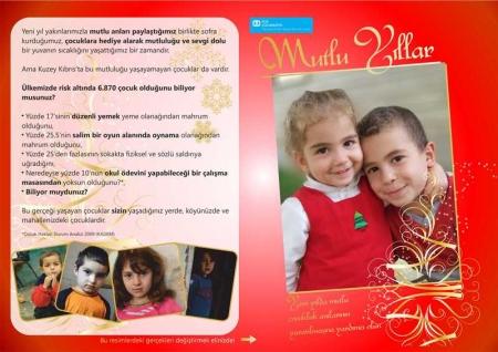 SOS-Childrens-Village-christmas-card