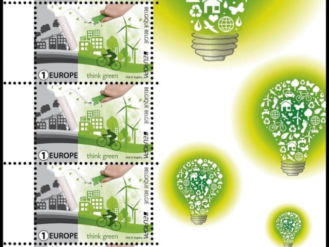belgium-stamps-2016