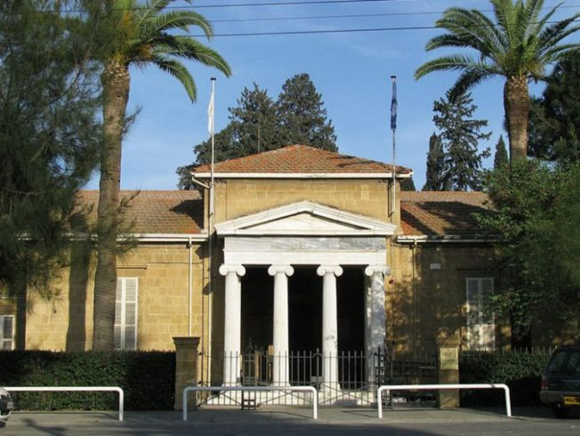The Cyprus Museum, Nicosia