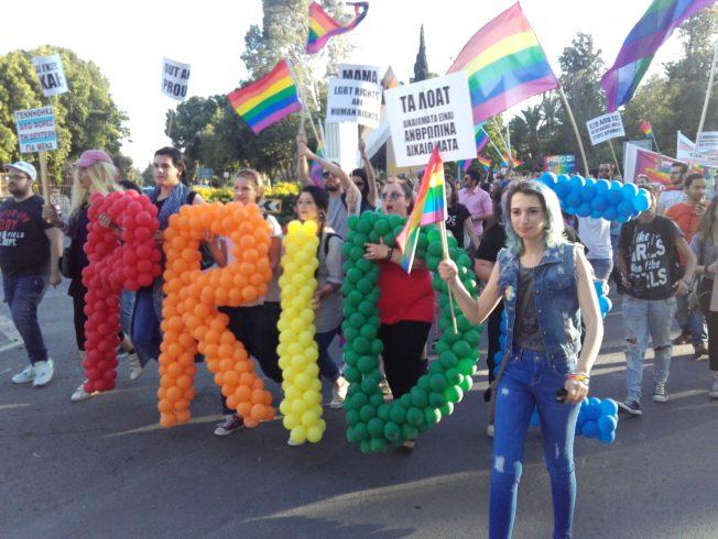 Cyprus Pride Parade 2016