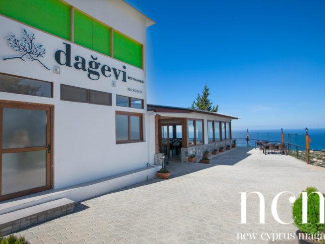 Restaurant Methane North Cyprus