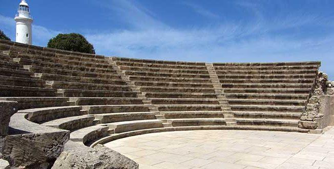 Trojan Women Pafos2017 European Capital