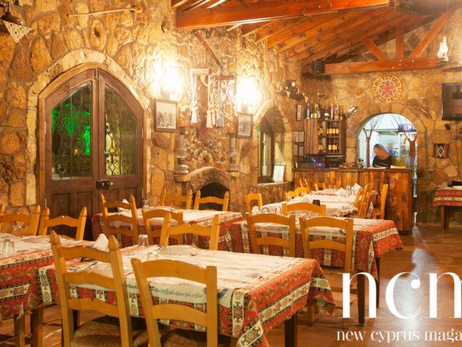 Aytotoro Meze Evi Restaurant North Cyprus